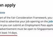 新加坡sp拒签后,拒签信会写拒签的原因吗
