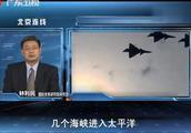 林利民:钓鱼岛碰瓷那是以前,现在叫战争导火线!