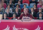 夫妻俩不合闹离异,小孩台上献唱一首《重生》,引得现场掌声不断