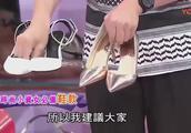女人我最大:超便宜!让人无法忽视平价小资女必备鞋款