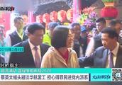 蔡英文缩头避谈华航罢工 担心得罪民进党内派系