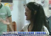 女子着急分父亲家产,甚至辱骂父亲狼心狗肺,场面几度失控