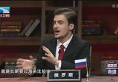 俄罗斯海关竟有不成文的规定,给安检人员一瓶酒便可以轻松地通关