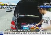 来宾:因为心疼妻子,驾驶证过期的丈夫无证驾驶被警方查处