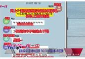 崔钟训李宗泫否认参与性招待 EXO TWICE否认卷入偷拍丑闻