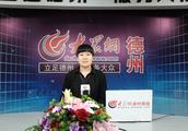百家诚信企业访谈 尹玲玲:以信誉为本 真正做到视客为友