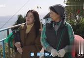《我身后的陶斯》苏志燮随郑仁仙回娘家,受到了岳父母的喜爱!
