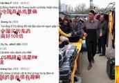 中国制造崛起,产品质量让外国网友赞叹:中国好东西只在国内销售