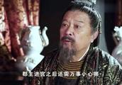 隋唐演义:萧美娘出馊主意,帮杨广霸占陈宣华
