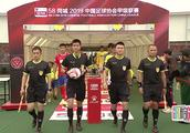 中甲集锦   58同城2019中甲联赛第二轮上海申鑫VS四川FC