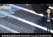 不同于丰田以往的设计,全新TJ cruiser,外观像坦克!