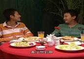 家有儿女,刘星请钱壮壮吃饭,说自己深藏不露,笑翻了