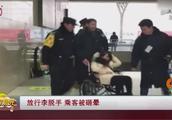 女子放行李箱时不慎脱手,直接砸伤下方乘客头部,乘客当场被砸晕
