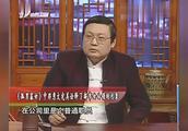 老梁:香港都市女子代言人与刘德华合作,金融危机时票房都能大卖