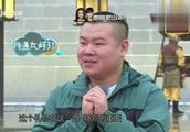 """天""""鹏""""元帅岳云鹏与女神周迅卖唱赚小费,正经表示卖艺不卖身"""
