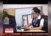 北京已经取消首套房贷优惠了 杭州房贷情况如何?