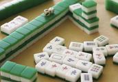 麻将必胜的三个技巧,学好了打麻将基本输不了!