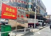 滨江宝龙城饭店有哪些比较好吃