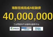 海智在线斩获A轮融资4000万,钟鼎创投领投,将重点布局海外市场