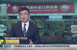"""上海交易团整装待发 15000家采购商带着""""买买买""""的清单而来"""