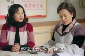 姥姥的饺子馆:亚军为了帮董事长追求桂芳,叫桂芳教董事长包饺子