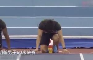 6秒42!苏炳添60米再刷世界最好成绩!