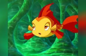 小鲤鱼历险记:金蟾法力太过强大,泡泡不是对手,丧失对抗信心