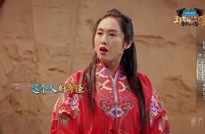 朱茵 薛之谦现场上演《大话西游》,至尊宝变买菜郎,紫霞走了