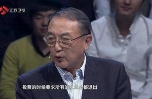柳传志以袁岳为例,讲述自己的经历,这才是正能量!