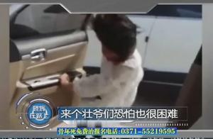 """河南郑州:""""妖风""""大作坑坏穿裙子的姑娘,监控拍下全过程!"""
