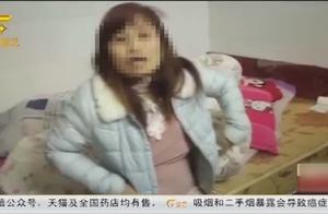 """南宁:警方抓获非法发生""""交易""""人员,对方称:我在市场找个工作"""