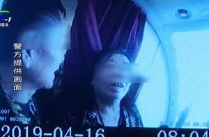 无知女子朝飞机发动机投掷多枚硬币祈福,导致飞机滞留数小时