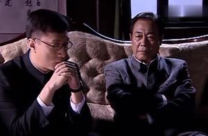 潜伏:李涯已经怀疑余则成了,还装作汇报工作,吴站长说冤枉他了