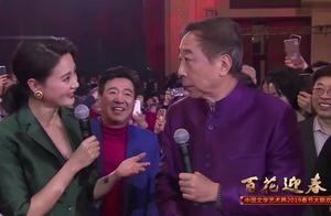 冯巩,张蕾,李梓萌,刘芳菲相声《美丽新时代》,2019百花迎春
