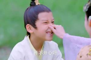 楚乔传:小皇子没人陪伴,元淳公主见他可怜,跑去陪他玩!