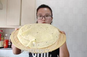 农家煎饼,妈妈40年摊饼经验,柔软筋道薄如纸,卷菜也不会破皮