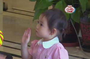 刘璇夫妇充当保姆,临时照顾奥莉,没想到照顾的挺好!