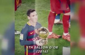 从西甲首秀到第五座金球 梅西14年巴萨生涯的14个经典瞬间