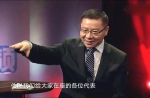张维为:现在的美国逐步变成一个笑话,没有公信力!