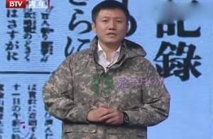 《南京大屠杀档案》入选联合国记忆遗产名录日本不要脸矢口否认