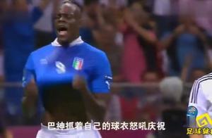 12欧洲杯半决赛意大利2:1德国,巴神&卡萨诺神经双刀击败巅峰德国