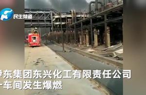 内蒙古一化工企业车间爆燃   居民:厂里亲属跑出来逐户通知撤离