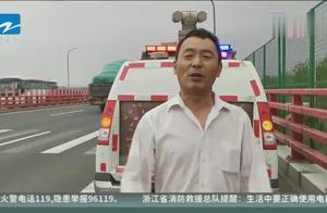 宁波:男子和老婆吵架心情差,应急车道行驶遇车祸