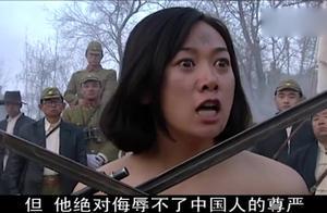 星梅不肯配合日本鬼子,被扒光示众,不堪受辱自尽身亡,太痛心!