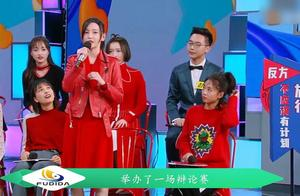 于文文韩庚参加快本,节目现场激烈辩论厮杀,太有看点了!