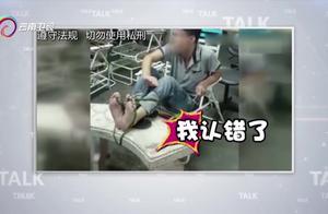 偷东西的人被店主抓到,下场惨烈,店主把小偷绑在摇椅上抽打要害