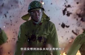 黃河英雄 泥鰍慘遭日軍糟蹋 關峰暴怒上演手撕鬼子