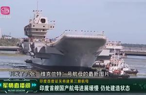 回顾印度首度证实将建第三艘航母,可能采用电磁弹射,听完长知识