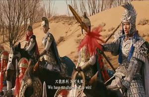 敌方将军侮辱杨家女将,老太君一挥手,敌军将军差点没命