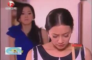 泰国电视剧《人的价值》_金吉兰质问小瑰是不是怀了阿拉的孩子